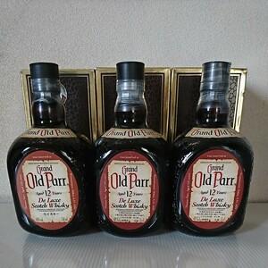 オールドパー 古酒 3本セット 箱付き