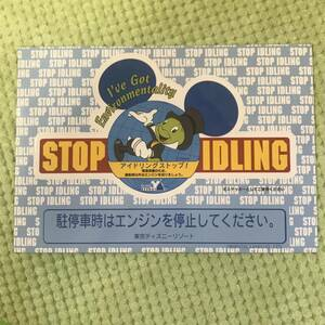 【TDR・東京ディズニーランド・ディズニーシー】非売品 ステッカー・シール★アイドリング ストップ!★ジムニー・クリケット ピノキオ