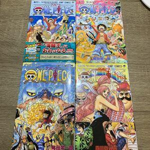 ワンピース漫画 61.62.65.66巻