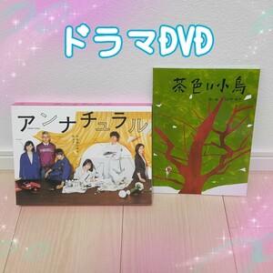 【美品】DVDBOX アンナチュラル ドラマ 特典映像付き 全巻セット 石原さとみ 窪田正孝