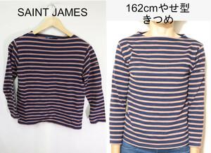 【レディース】SAINT JAMESボーダーバスクシャツ/フランス老舗良品XXS