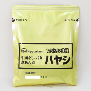 同梱可能 レストラン仕様ハヤシ レトルト食品 日本ハムx8食セット/卸