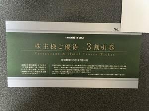 リゾートトラスト株主優待 3割引券 2021年9月30日迄