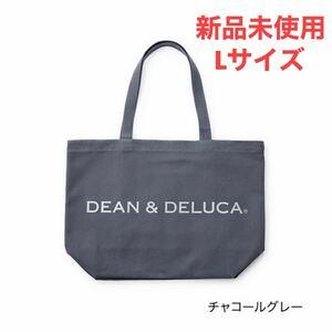 DEAN&DELUCA トートバッグ チャコールグレー Lサイズ