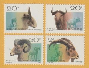 ●【中国切手】 野羊(4種完) 1991年 未使用