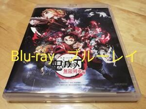 劇場版 鬼滅の刃 無限列車編 通常版 Blu-ray ブルーレイ ディスク