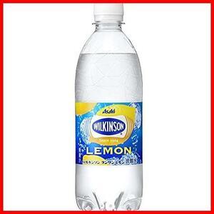 2G 新品 500ml×24本 ウィルキンソン アサヒ飲料 在庫限り タンサン 炭酸水 レモン 新品