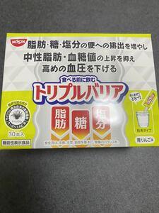 日清食品 トリプルバリア 青リンゴ味 30本