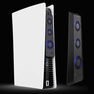 PS5冷却ファン MOMIKO PS5用クーリングファン PlayStation 5 USBクーラー 3つファン 急速冷却 静音 装着簡単 排熱 熱対策 USBポート A423