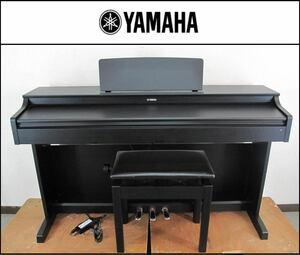■美品■YAMAHA/ヤマハ■ARIUS/アリウス■デジタルピアノ■電子ピアノ■88鍵/3本ペダル■譜面立て付■高低自在椅子付■YDP-163■17年製■