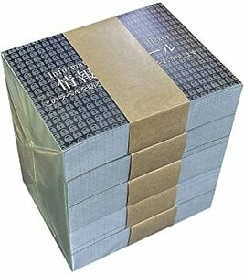 500枚 ハガキ半面サイズ 500枚 個人情報保護シール ノーマルタイプ 貼り直し可能 70×90mm (500枚)