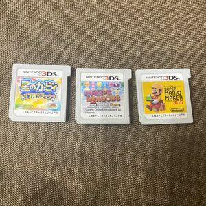 3DSソフト星のカービィトリプルデラックス・パズドラ・マリオメーカー Nintendo