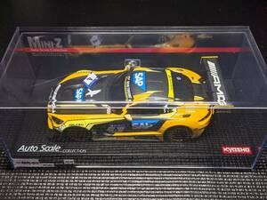 京商 ミニッツ ASC MR03W-MM メルセデス AMG GT3 イエロー/ブラック MZP241YBK kyosho mini-z オートスケールコレクション
