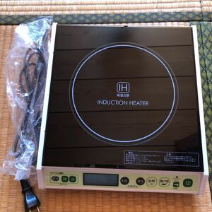 IH 電磁調理器【家庭用】ドリテック 新品未使用