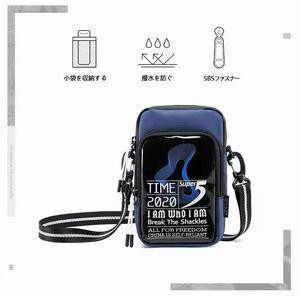 ウエストバッグボディバッグ ショルダーバッグ 斜め掛けバッグおしゃれ軽量防水大容量