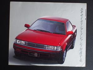 当時物 希少 トヨタ カリーナED カリーナイーディー TOYOTA Carina ED S-Touring E-ST162 カタログ 管理№13962