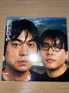 キリンジ / 3 エイリアンズ KIRINJI ALIENS LP アナログ盤 新品 WPJL-10032/3 16.9.21