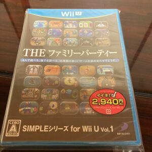 【Wii U】 SIMPLEシリーズ for Wii U Vol.1 THE ファミリーパーティー 新品未開封
