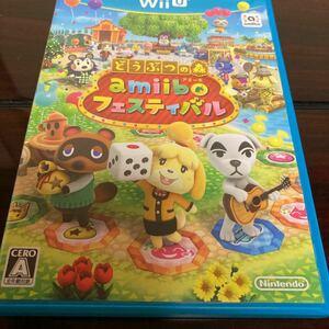 amiiboフェスティバル WiiU 美品