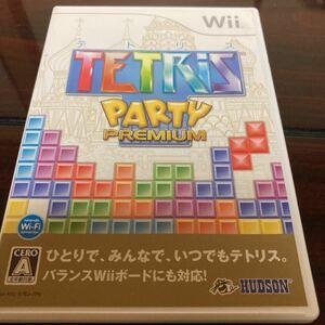 【Wii】 テトリスパーティープレミアムWii