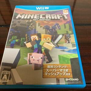 【Wii U】 MINECRAFT: Wii U EDITION