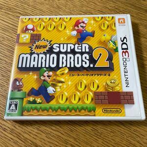 3DS ニュースーパーマリオブラザーズ2