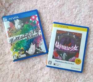 ダンガンロンパ 絶対絶望少女 ダンガンロンパ1・2 Reload PS Vita VITA セット