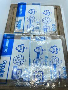 【新品】シマノ 14 ステラ C3000(C3000HG) ラインローラーパーツ各種 ☆★☆