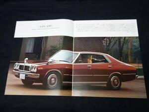 【昭和52】日産 ローレル C230型 前期型 デビュー版 専用 カタログ 【当時もの】