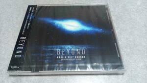 ●送料無料●新品未開封●機動戦士ガンダム 40th Anniversary Album ~BEYOND~●ガンダム/サントラ/BiSH/LUNA SEA/オムニバス●