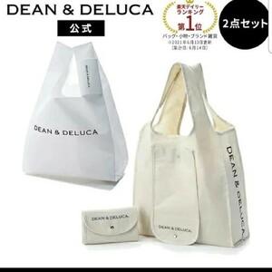 ディーンアンドデルーカ エコバッグ ミニマムエコバッグトートバッグ ショッピングバッグ DEAN&DELUCA トートバッグ
