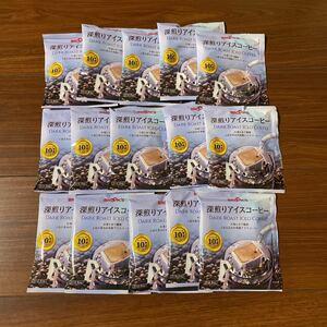 ブルックス ブルックスコーヒー 深煎りアイスコーヒー 15袋 BROOKS