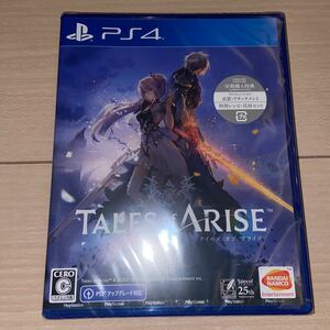 【PS4】 Tales of ARISE [通常版] 新品未開封 特典付