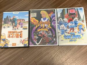 DVD 三本セット