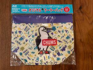 チャムス 非売品 クーラーバック 未開封 保冷バッグ CHUMS