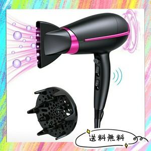 新品 ヘアドライヤー マイナスイオン ドライヤー 髪質改善 大風量 ハイパワー 速乾 PSE認証 ピンク #520