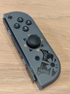 ジョイコン 右側 モンスターハンターライズ モデル  Joy-Con(R) ニンテンドースイッチ Nintendo Switch