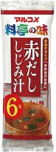 新品マルコメ 生みそ汁 料亭の味 赤だし しじみ 即席味噌汁 6食×12袋DNOL