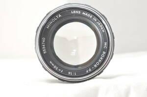★動作品★MINOLTA MC ROKKOR-PF 58mm F1.4#5745