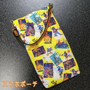 ハンドメイド スマホポーチ ディズニーレトロ紙袋柄×ストライプ イエロー