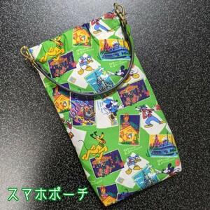 ハンドメイド スマホポーチ ディズニーレトロ紙袋柄×ストライプ グリーン