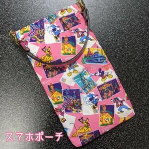 ハンドメイド スマホポーチ ディズニーレトロ紙袋柄×ドット ピンク