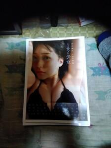田中美久 写真集