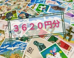 記念切手 普通切手 3620円分 バラ、シートなど