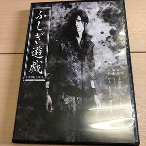 ★ふしぎ遊戯 喜矢武豊 DVD★中古★
