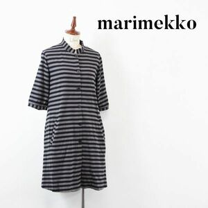 SS A0557 marimekko マリメッコ レディース 膝丈 ロング ワンピース ドレス カットソー生地 ボーダー 総柄 前開き XS