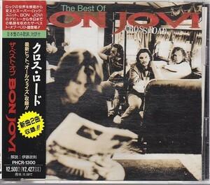 Bon Jovi - Cross Road /PHCR-1300/帯付/国内盤CD