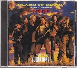 Jon Bon Jovi - Blaze Of Glory /PHCR-1013/国内盤CD