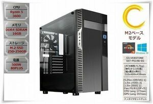 ☆俊敏!!好評ブラックスマートPC〔M.2 250GB/M16GB搭載〕Ryzen 5 3600/SILVERSTONE SST-PS14B-EG/MSI B550-A PRO/500W/Win10[YY8539]