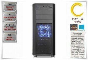 ■〔コスパ最強!!大容量!!〕Ryzen 9 3900X/Thermaltake Versa H26/ASUS TUF GAMING B550-PLUS/M.2 1000GB/M64GB/750W/Win10 Pro[YY8472]